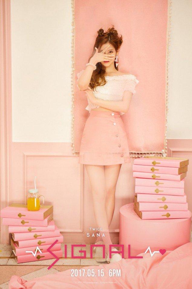 Sana's 2nd teaser image for 'Signal'