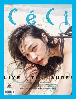Sulli for Ceci Korea Magazine