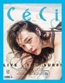 Sulli for Ceci Korea Magazine  - f-x photo