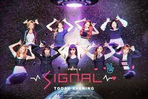 TWICE drop a 'Signal' for a 'V' teaser