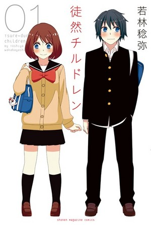 Tsurezure Children Vol. 1