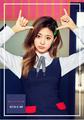 Tzuyu teaser image for 'Signal'