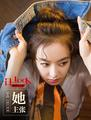 Victoria for '一日一LOOK' Pictorial - f-x photo