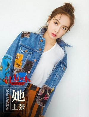 Victoria for '一日一LOOK' Pictorial