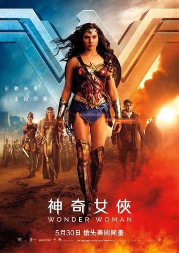 Wonder Woman (2017) پیپر وال titled Wonder Woman (2017) International Poster