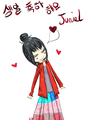 fan art 8 - juniel fan art