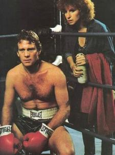 1979 Film, The Main Event