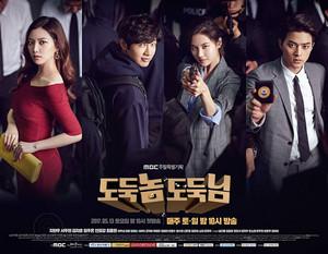seohyun bad thief good thief 3