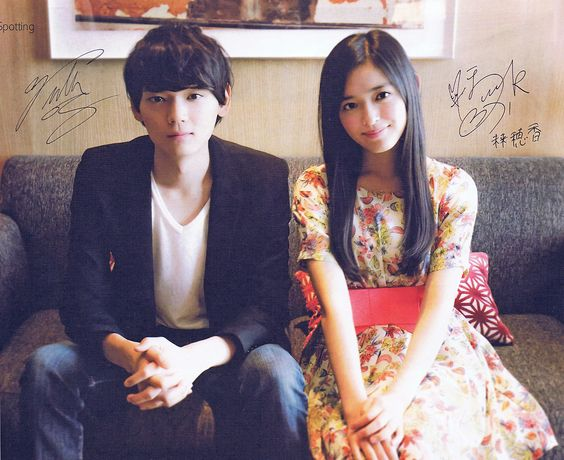 Furukawa yuki and miki dating apps