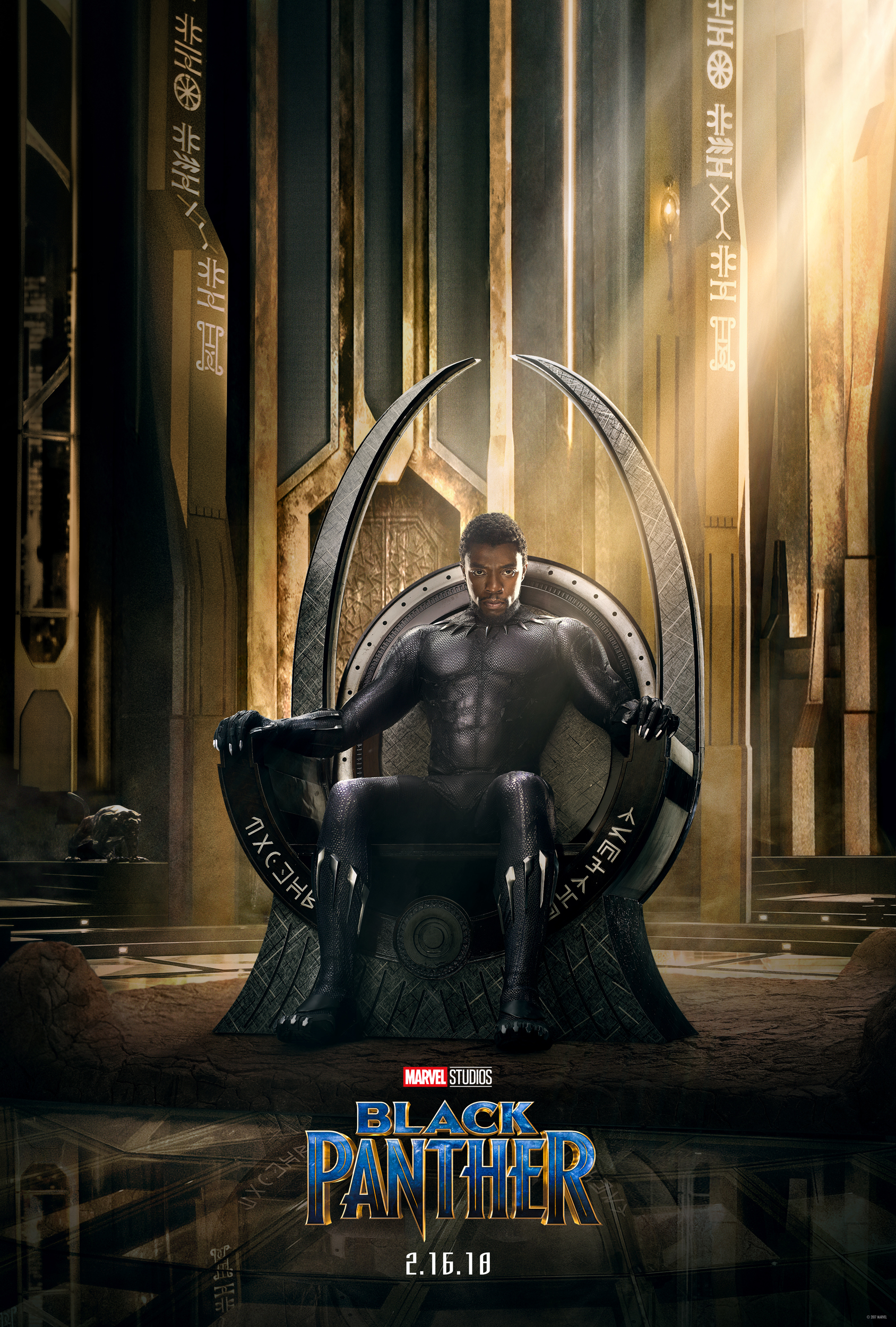 'Black Panther' First Poster