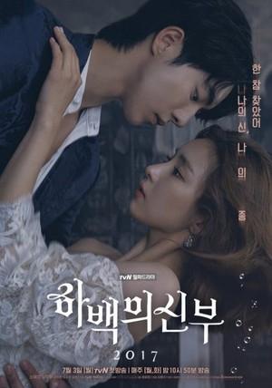 'Bride of the Water God' main poster of water god Nam Joo Hyuk and bride Shin Se Kyung