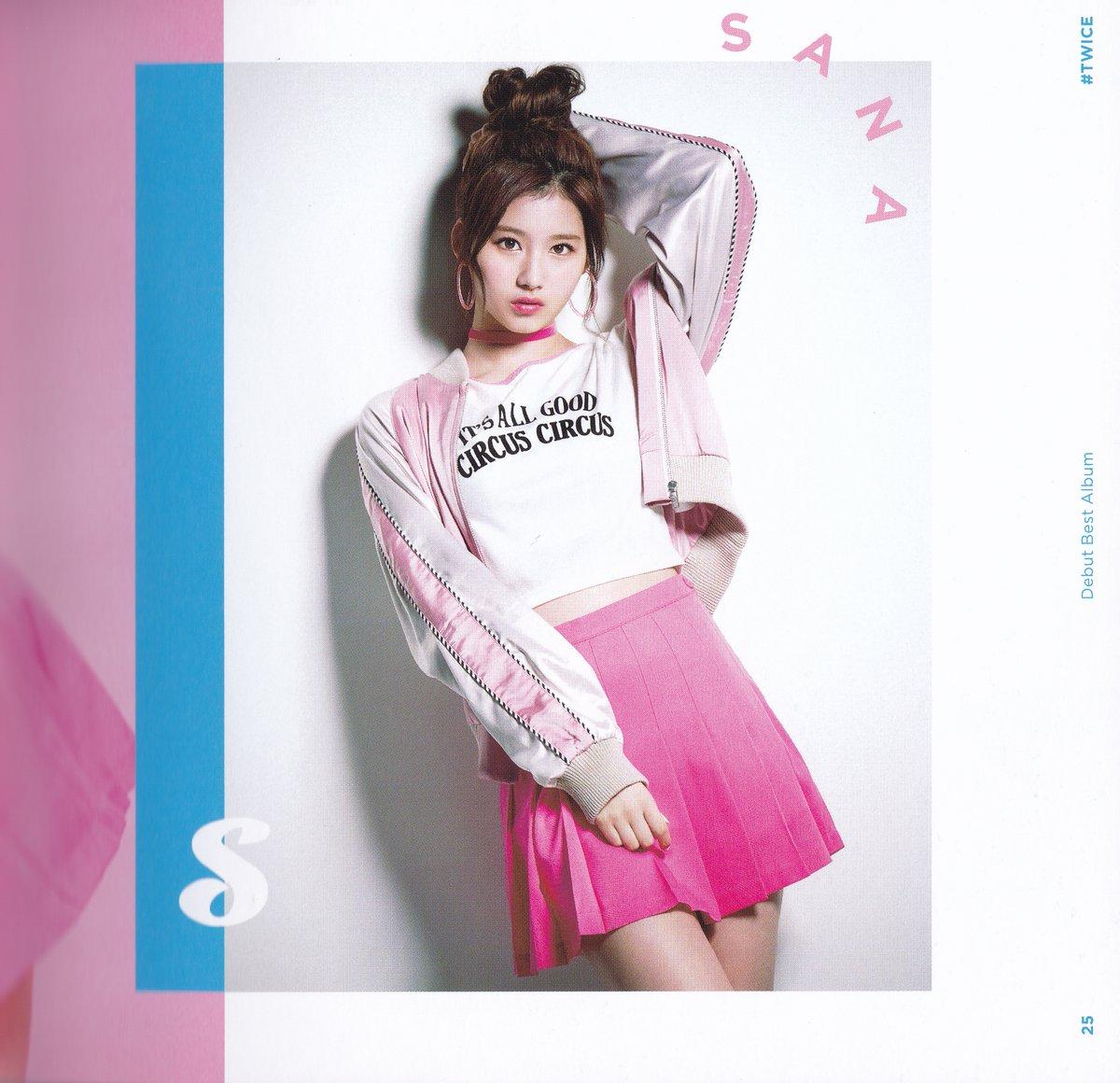[SCANS] TWICE Japon Debut Album