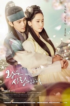 'The King Loves' poster