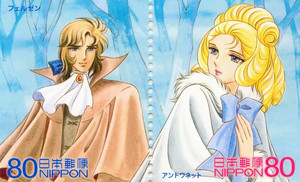 """The Rose of Versailles""Photo Spam"