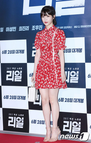 170627 आई यू at Real's VIP Premiere