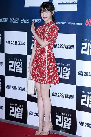 170627 IU at Real's VIP Premiere