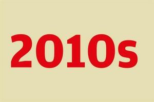 2010s Banner