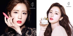 A Pink's Bomi lands her first solo cosmetics endorsement since debut