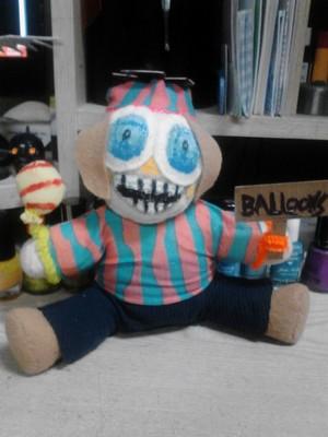 Balloon Boy Normal Balloon 2