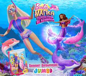 Barbie dolfijn Magic