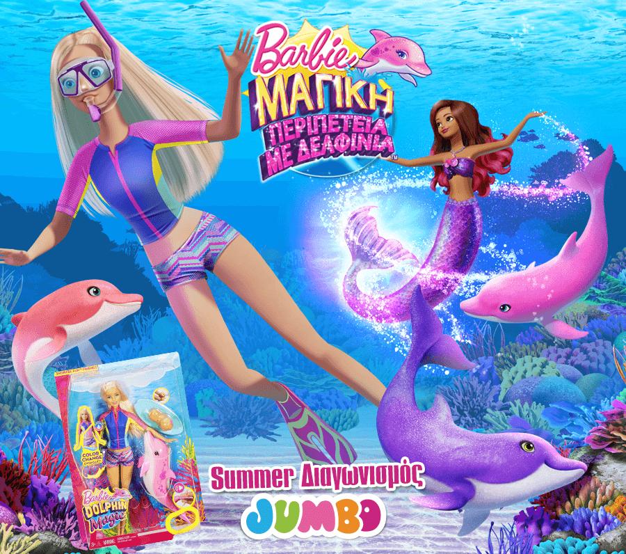 Barbie dolfijn Magic