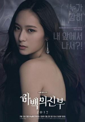 Left Handed Wife 왼손잡이 아내 Teaser Ver 2 Korean Dramas