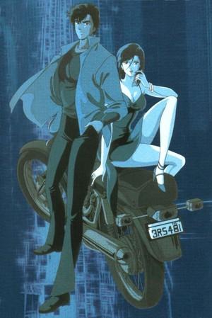 City Hunter Poster 008