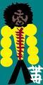 Cleveland Orenthal Brown Sr - family-guy fan art