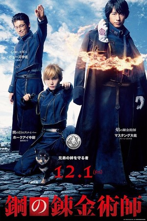 Fullmetal Alchemist Live-Action Movie poster