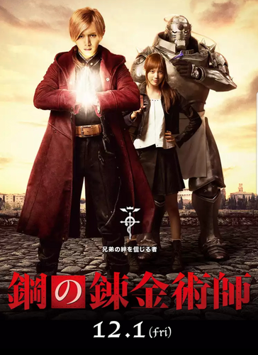 puno kansa alkimiko wolpeyper entitled Fullmetal Alchemist Live-Action Movie poster