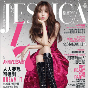 HAN HYO JOO COVERS JESSICA FOR JULY 2017