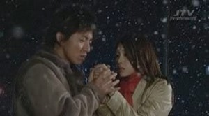 Halu & Aki (PRIDE 2004)