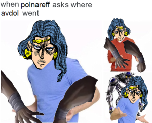 Just another Jojoke