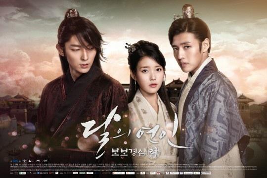Moon Lovers: Scarlet corazón Ryeo