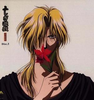 """Nakago from""""Fushigi Yuugi"""""""