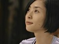 One Million Stars Falling from the Sky (2002)/Yuko - japanese-dramas photo