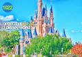 Simple Disney Things ✔️ - disney fan art