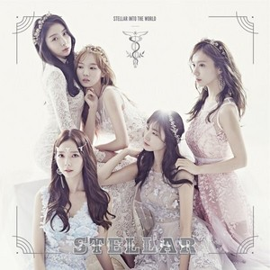 Stellar Into The World - Official Album Cover