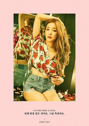Tiffany 'Holiday Night' Teaser