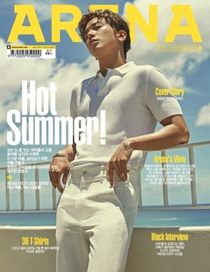 YONGHWA COVERS JULY 2017 ARENA