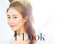 YOO IN NA SHOWS HER YOUTHFUL SIDE IN 1ST LOOK