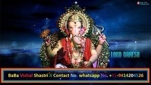 pay after work 91-9414204526 l'amour problem vashikaran black magic specialist baba ji