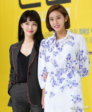 170807 Uee @ KBS New Drama 'Manhole' Press Conference