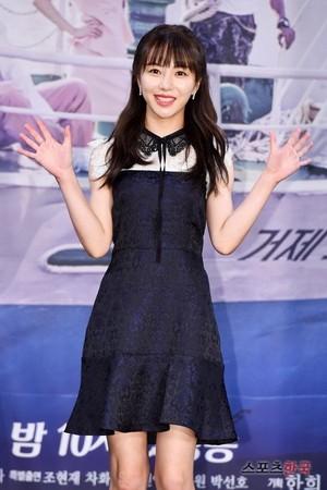 170828 AOA's Mina @ MBC New Drama 'Hospital Ship' Press Conference