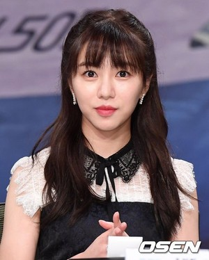 170828 AOA's Mina @ MBC New Drama 'Hospital Ship' Press Conference