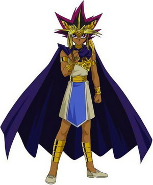 Atem: Full View