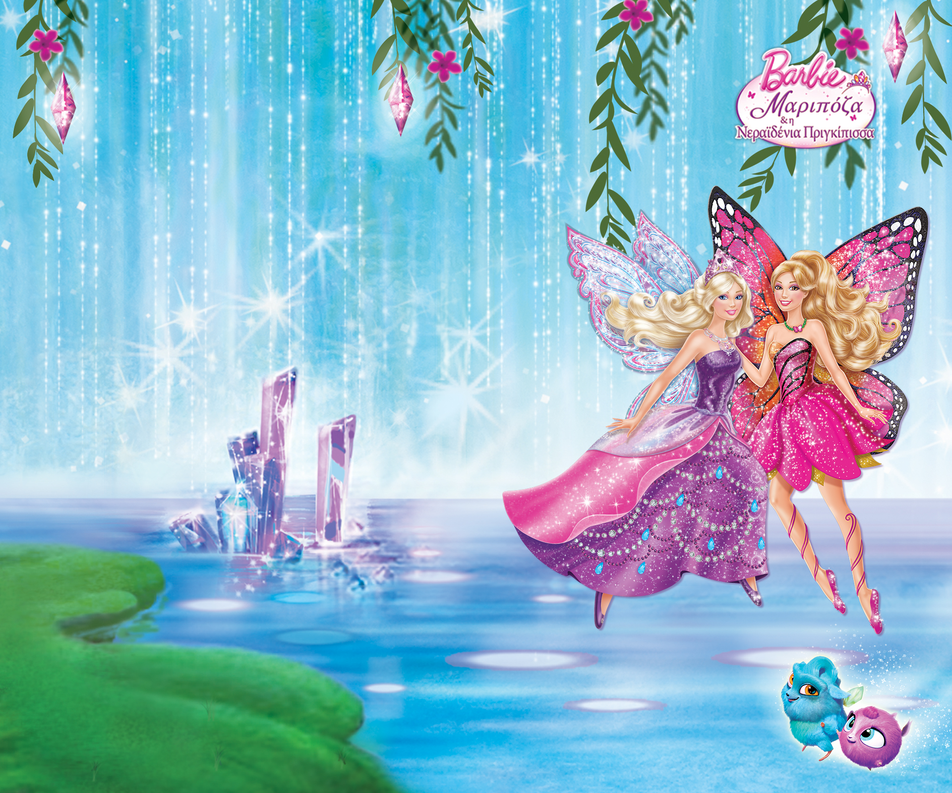 Halil4143 Afbeeldingen Barbie Mariposa And The Fairy Princess Hd