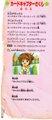 Cardcaptor Sakura vol.8 (Cover) - cardcaptor-sakura wallpaper