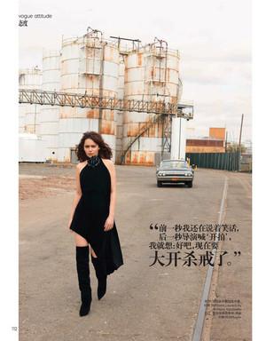 Emilia Clarke for Vogue China [Magazine Scans]