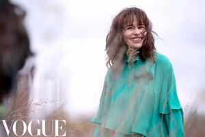 Emilia Clarke for Vogue China